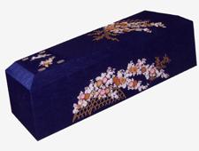 高級刺繍棺 華(紺)