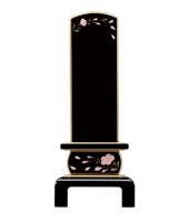 蒔絵位牌 京の香 桜