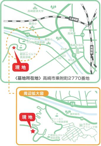 樹木葬墓地マップ