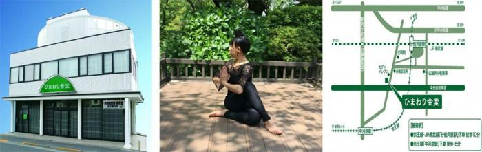 event_yoga_2
